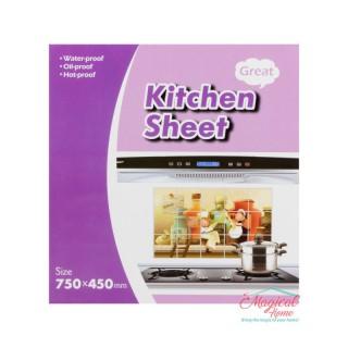 Folie protecție perete bucătărie 75x45cm 00650-06